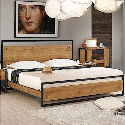 文創集 艾亞倫時尚5尺雙人床片式床台(不含床墊)-159x197x106cm免組