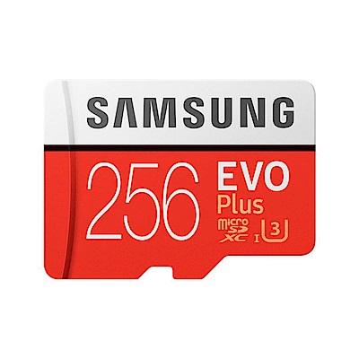 Samsung EVO Plus microSDXC 256GB 高速記憶卡