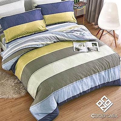COOZICASA非凡年代 特大四件式吸濕排汗天絲兩用被床包組