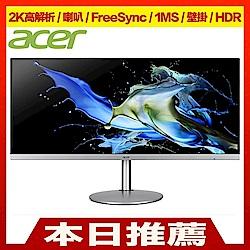 Acer CB342CK 34型 IPS 2K高解析 UltraWide 極速電競 HDR 電腦螢