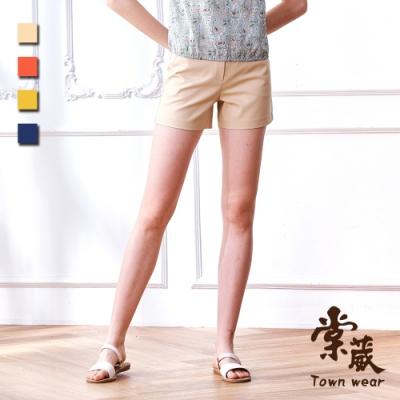 【TOWNWEAR棠葳】休閒顯瘦棉質短褲 4色