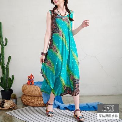 潘克拉 泰國民族風印花涼感縲縈背心裙- 綠色