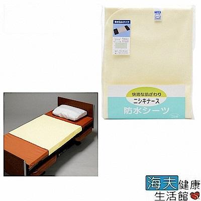 海夫 蕾莎 防水片 中單 床單(RS-R9750)