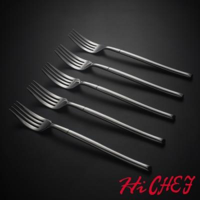 掌廚 HiCHEF 316不繡鋼 餐叉組(5入叉子 餐具組)