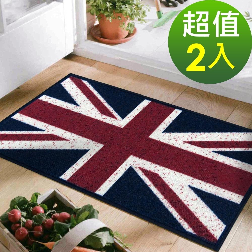 范登伯格 - 奧斯頓 進口踏墊 - 英國國旗 二入組 (45 x 65cm)