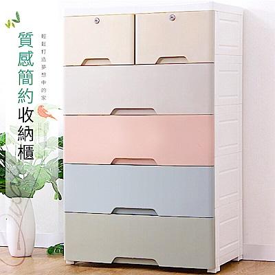 【日居良品】 60 面寬大容量質感簡約可拆式五層抽屜收納櫃-附鎖附輪