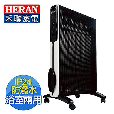 福利品 禾聯防潑水電膜式電暖器