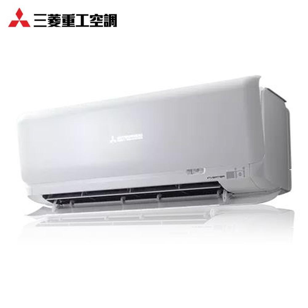 三菱重工 ZSXT系列 5-7坪冷暖變頻冷氣DXK41ZSXT-W/DXC41ZSXT