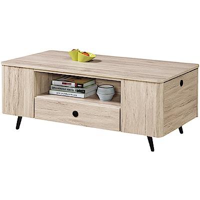 綠活居 馬瑞時尚4尺木紋大茶几(附贈收納椅凳二張)-120x60x48cm免組