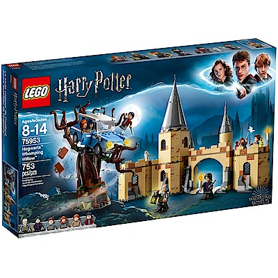 樂高LEGO 哈利波特系列 LT75953 霍格華茲渾拼柳場景