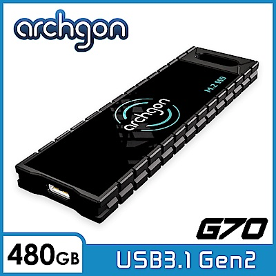 Archgon G704K  480GB外接式固態硬碟 USB3.1 Gen2-破曉者
