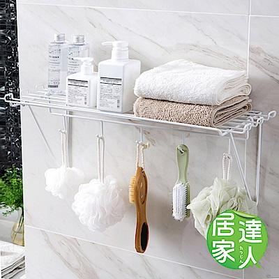 居家達人 壁掛式無痕貼衛浴寬型可拆裝五鉤置衣架(白色)