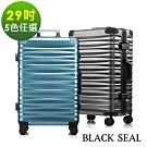 BLACK SEAL - 29吋獨特磨砂防刮鋁框行李箱(5色任選) BS264