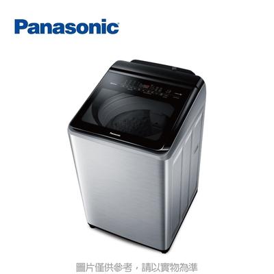 Panasonic國際牌 19KG 變頻直立溫水洗衣機 NA-V190LMS-S 不鏽鋼