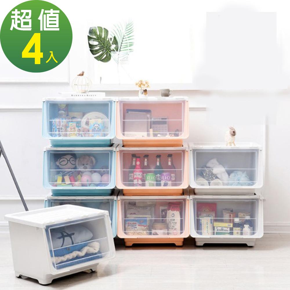 (4入組)日式上翻式附輪收納箱-新色 ANDYMAY2