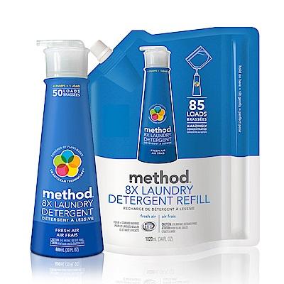 Method 美則八倍濃縮洗衣精- 清新組