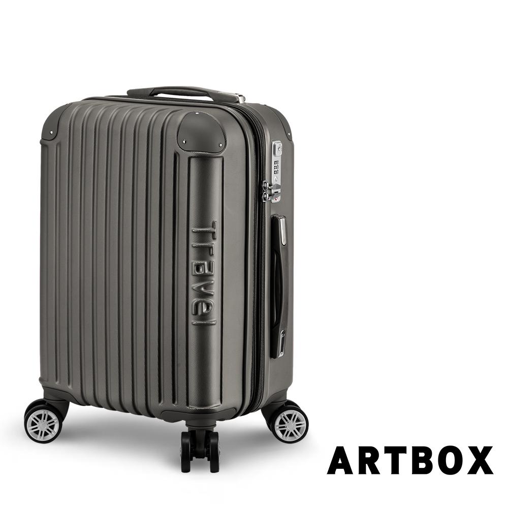 【ARTBOX】旅行意義 20吋抗壓U槽鑽石紋霧面行李箱 (鐵灰)