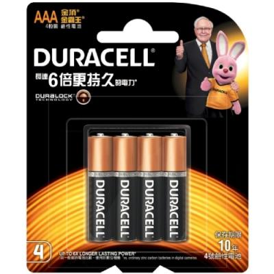 Duracell金頂鹼性電池 4號AAA(4入)