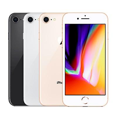 【福利品】Apple iPhone 8 256GB 智慧手機