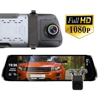 加贈32GB記憶卡 RV-20XW 10吋電子後視鏡Android四核4G LTE導航行車紀錄器
