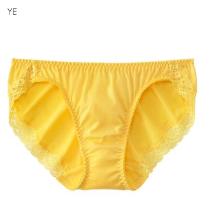 aimerfeel 淑女超盛純色內褲-黃色 152420-YE
