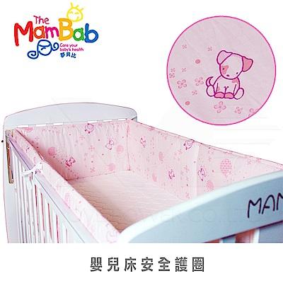 《夢貝比》小熊友友-加高型嬰兒床單護圈-粉紅(M)