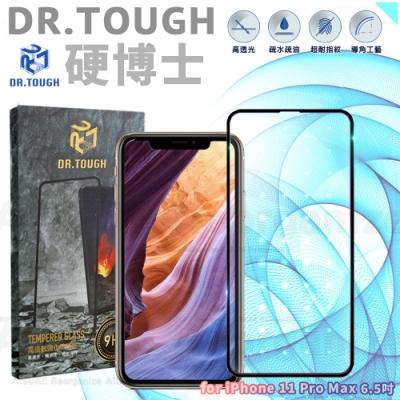 DR.TOUGH硬博士 iPhone 11 Pro Max 6.5吋3D曲面滿版保護貼-黑