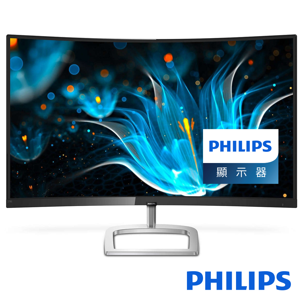 PHILIPS 278E9QHSB 27型 VA曲面電腦螢幕