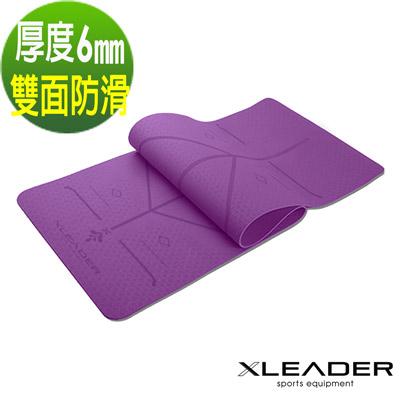 Leader X 環保TPE雙面防滑輔助線瑜珈墊6mm 附收納繩 深紫 - 急