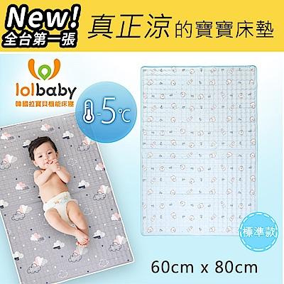 Lolbaby Hi Jell-O涼感蒟蒻床墊_涼嬰兒兒童床墊(北極熊藍)