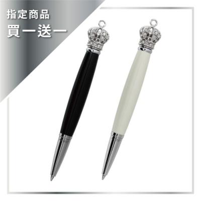 雙11-買一送一-ARTEX accessory皇冠飾品筆-黑+白