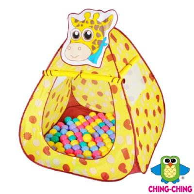 親親Ching Ching 長頸鹿造型三角球屋帳篷+100球(7cm)