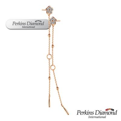 PERKINS 伯金仕 - Dancer系列 14K玫瑰金鑽石耳環