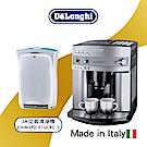 義大利製 DeLonghi ESAM 3200 浪漫型 全自動義式咖啡機(贈3M清淨機)