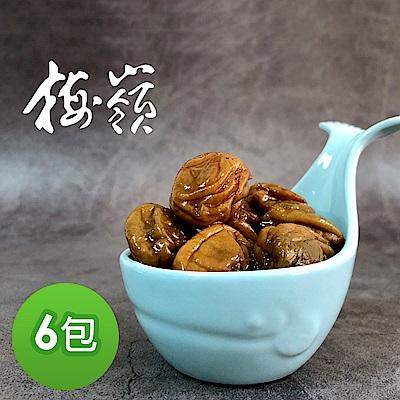梅嶺 享梅滋紫蘇梅(250gX6包)