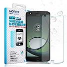 MONIA Motorola Moto Z Play 日本頂級疏水疏油9H鋼化玻璃膜