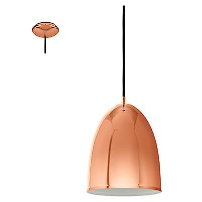 EGLO歐風燈飾 現代金圓弧高燈罩式中吊燈(不含燈泡)