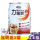 【艾益生】力增飲鉻100醣管理飲品(紅豆) 237mlX24/箱 加贈2罐