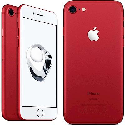 【福利品】Apple iPhone 7 128G 4.7吋智慧型手機(無指紋)