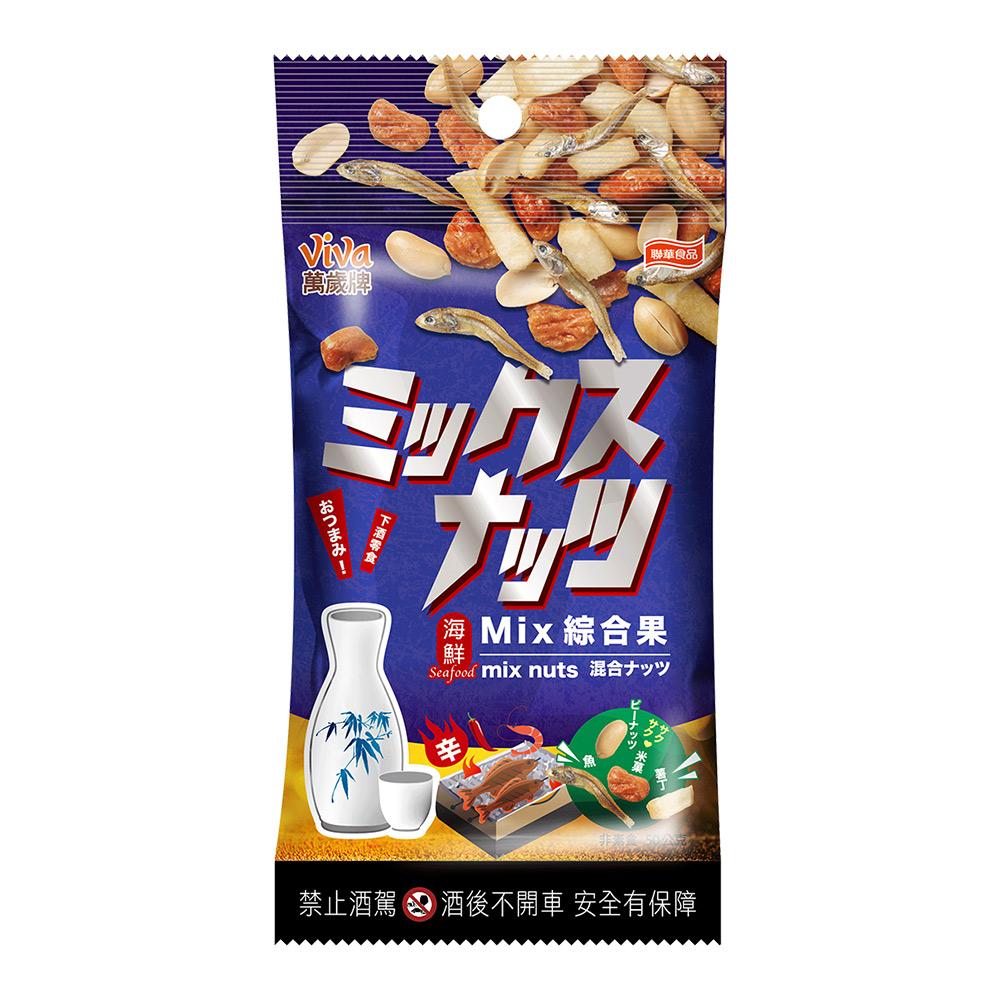 萬歲牌 海鮮綜合果(50g)