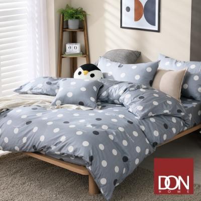 DON 極簡日常 單人四件式200織精梳純棉被套床包組-圓點-普普灰