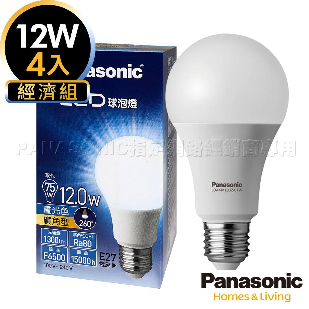 Panasonic國際牌 4入組 12W LED燈泡 超廣角 全電壓-白光