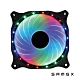 【SAMGX】12公分 RGB風扇 極光煥彩 系統散熱風扇 SG-AURORA product thumbnail 1