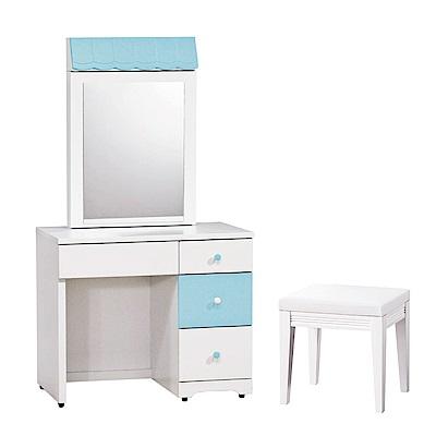 品家居 艾文3尺立鏡式化妝鏡台含椅(二色可選)-90.5x46.5x164cm免組