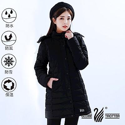 【遊遍天下】女款長版顯瘦Globetex防水90%羽絨禦寒機能外套GJ22013黑色