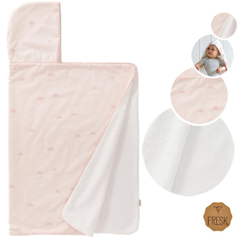 荷蘭 FRESK 有機棉嬰兒浴巾/保暖毯 (小小彩虹 - 玫瑰粉)
