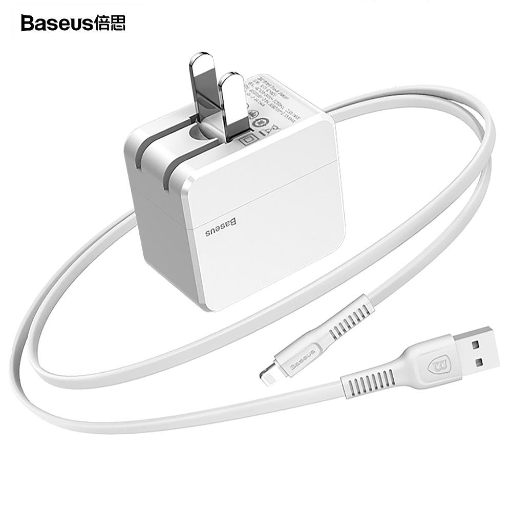 Baseus iPhone 雙USB折疊便攜快充充電器 充電頭+2條數據線套裝-白色