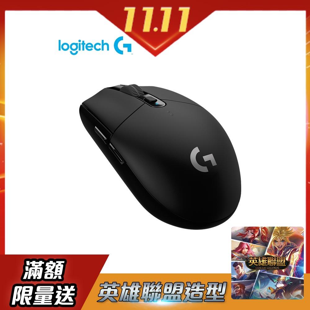 羅技 G304無線電競滑鼠+鼠墊