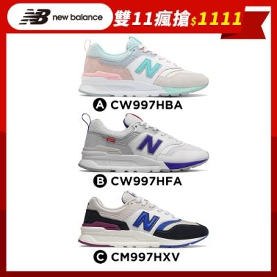 【時時樂限定】New Balance 997復古鞋_女性_綠色.白色/中性_黑白藍配色