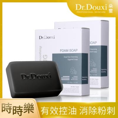 【Dr.Douxi 朵璽】死海淨膚卵殼皂 100g 買一送一